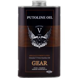 Aceite Putoline Genuine V-Twin Gear 1 Litro